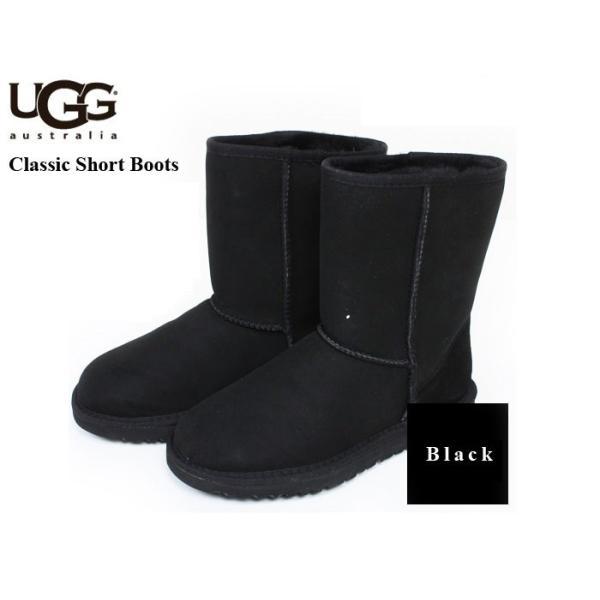 UGG ブーツ クラシックショート 5825 ブラック (即納・正規品)正規店紙袋