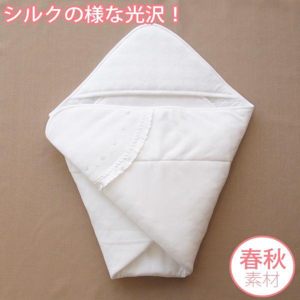 シルクのような光沢 日本製 新生児用ベビーアフガン スーピマ綿スムース カラー:ホワイト 19320w ベビー用品 おくるみ