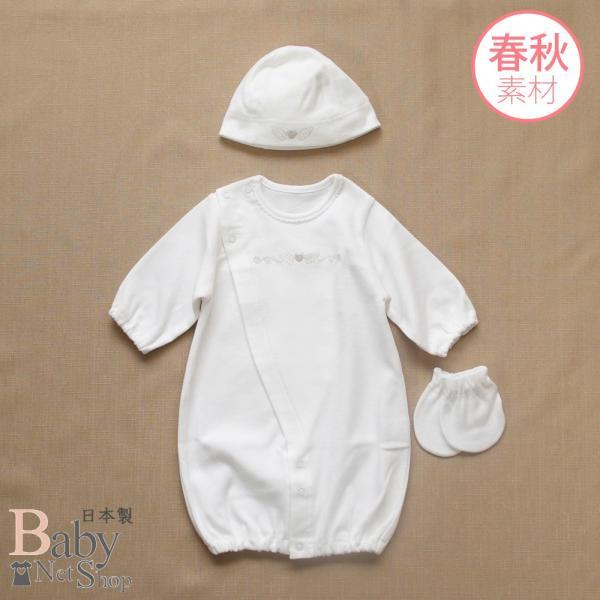 ミニサイズ 新生児 ベビー用ツーウェイオール お帽子 ミトンの3点セット 春秋素材スムース ホワイト カバーオール ベビーキャップ