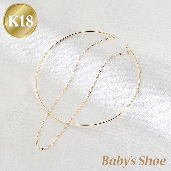 K18 2連ブレスレット バングルタイプ エクレアチェーン 18K 18金 ゴールド