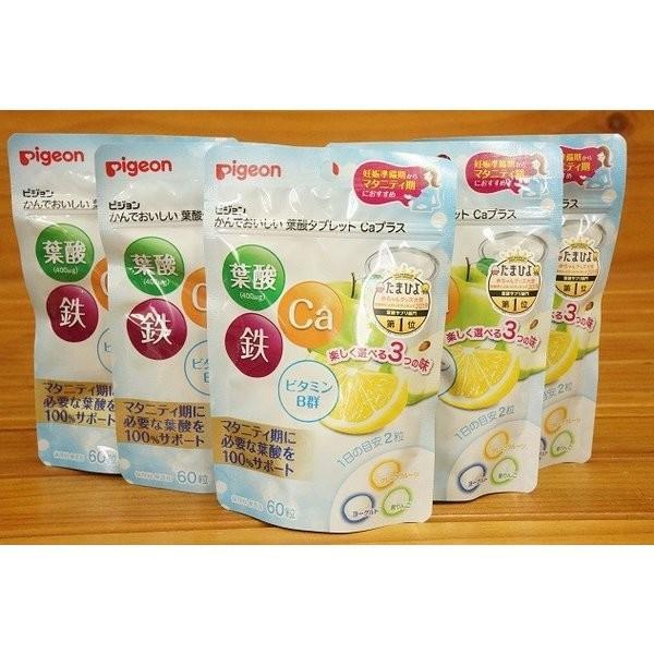 (5袋)ピジョン サプリメントかんでおいしい葉酸タブレットカルシウムプラス60粒入×5袋(合計300粒約5ヶ月分)