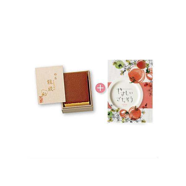 内祝い 女の子(名入れ)和泉屋 創作カステラ(化粧箱)&グルメチョイスカタログ やさしいごちそう「ロッソ」のセット