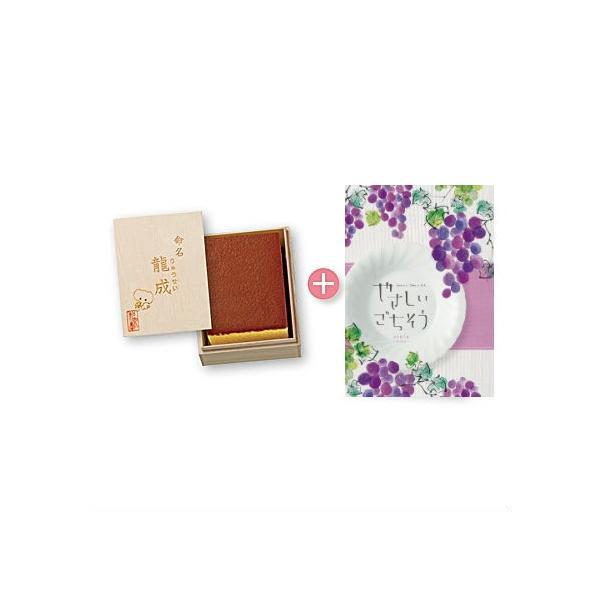 内祝い 女の子(名入れ)和泉屋 創作カステラ(化粧箱)&グルメチョイスカタログ やさしいごちそう「ヴィオラ」のセット