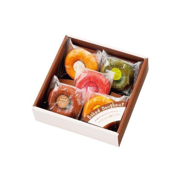 内祝い カリーノ(カムカンパニー)カラフル焼きドーナツ詰合せ(5個)