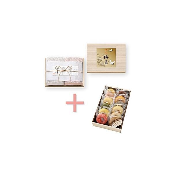 内祝い 男の子(名入れ)カラフル焼きドーナツ&今治謹製タオルセット