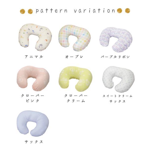 アウトレット 洗える 授乳クッション 日本製 マタニティ 妊婦 綿100 授乳 クッション ベビー|babyshower-nagoya|02
