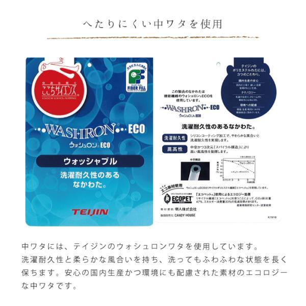 アウトレット 洗える 授乳クッション 日本製 マタニティ 妊婦 綿100 授乳 クッション ベビー|babyshower-nagoya|11