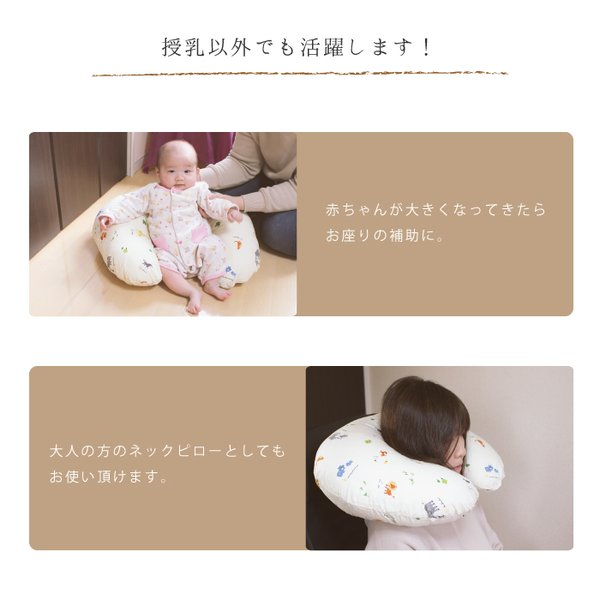 アウトレット 洗える 授乳クッション 日本製 マタニティ 妊婦 綿100 授乳 クッション ベビー|babyshower-nagoya|12