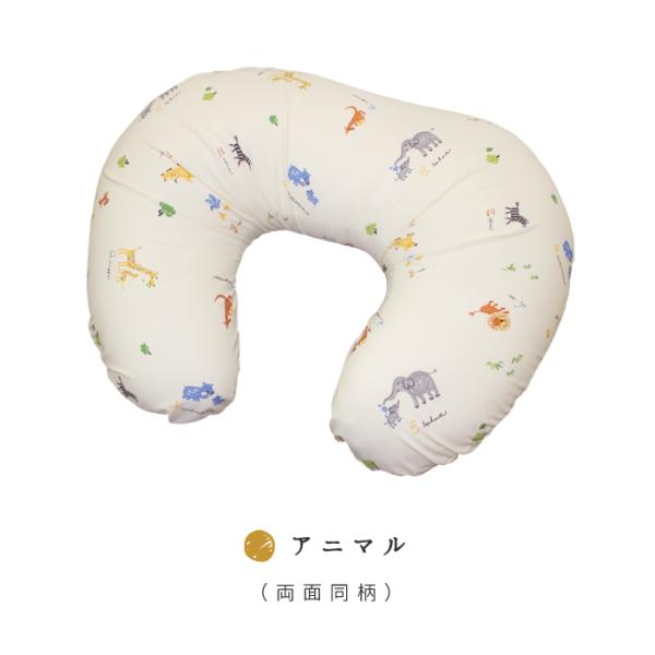 アウトレット 洗える 授乳クッション 日本製 マタニティ 妊婦 綿100 授乳 クッション ベビー|babyshower-nagoya|03
