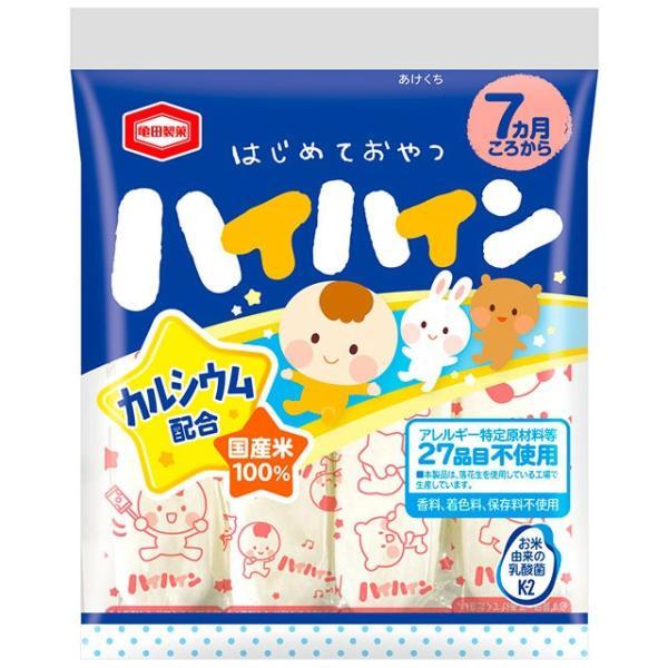 ハイハイン プレーン 53g 亀田製菓 赤ちゃんのおせんべい