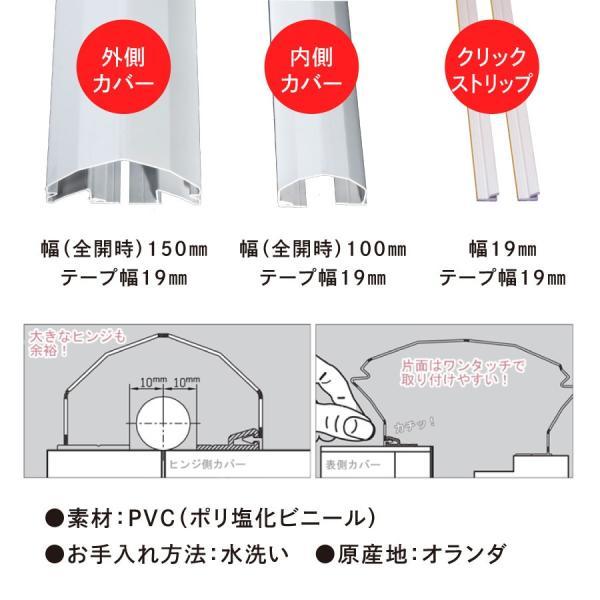フィンガーアラートプロ 内側・外側カバーセット 日本総代理店 送料無料 指はさみ防止 指詰め防止 ドア挟み防止 ストッパー ストップ セーフティ babywest 04