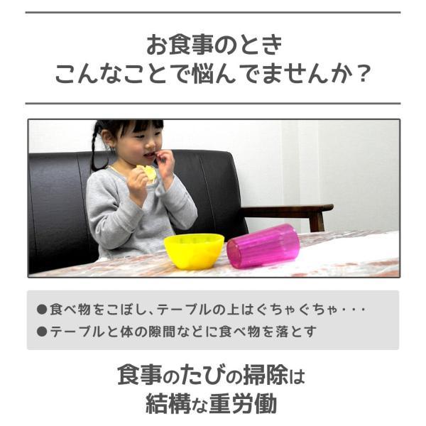 BeansMat びーんずマット シリコン ランチマット ランチョンマット 食べこぼし 落ちない ポケット 食事 マット キッズ 赤ちゃん 子供 子ども 水洗い|babywest|02