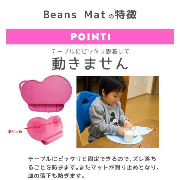 BeansMat びーんずマット シリコン ランチマット ランチョンマット 食べこぼし 落ちない ポケット 食事 マット キッズ 赤ちゃん 子供 子ども 水洗い|babywest|05