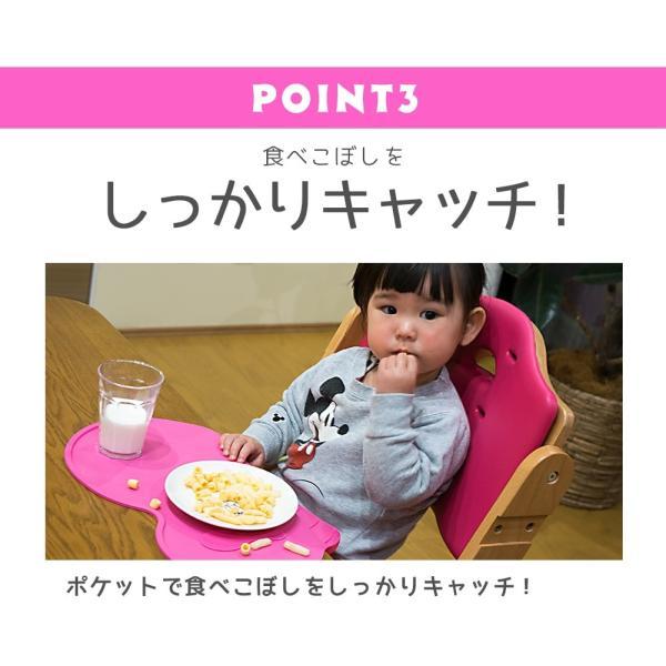 BeansMat びーんずマット シリコン ランチマット ランチョンマット 食べこぼし 落ちない ポケット 食事 マット キッズ 赤ちゃん 子供 子ども 水洗い|babywest|08