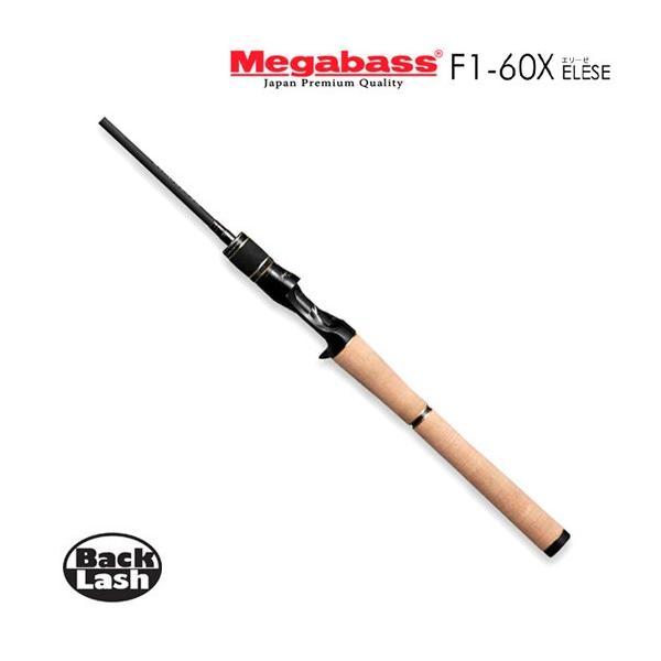 メガバス ニューデストロイヤー エリーゼ F1-60X Megabass New DESTROYER ELESE