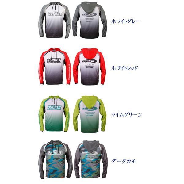 OSP フーデッドロングスリーブTシャツ モデル5 速乾 【メール便不可】