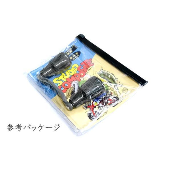 スタジオコンポジット RC-SCEXプラス 92mm ワールドブレーカー ラバーコーティングノブ センナーナット付