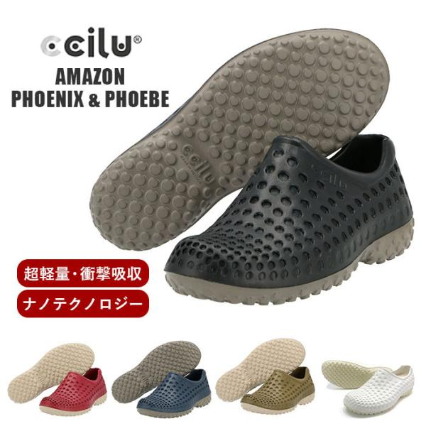 ccilu 靴 通販 チル シューズ レディース メンズ スリッポン レインシューズ おしゃれ シンプル 防水 軽量 衝撃吸収 アウトドア フェス 歩きやすい