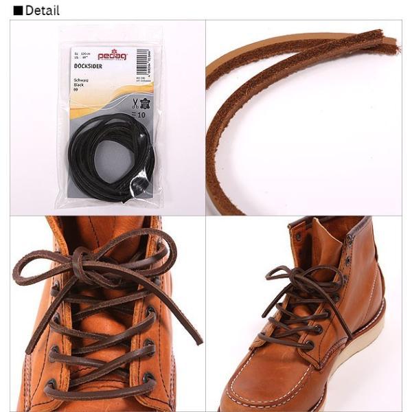 靴ひも 革 シューレース Pedag ペダック レザーシューレース art590 ワークブーツ レザーシューズ DOCKSIDER ドイツブランド 靴用品 靴ヒモ Pedaq