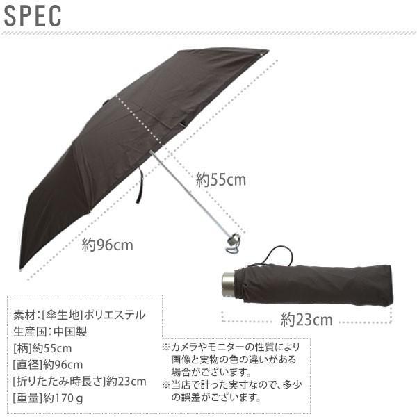 折りたたみ傘 メンズ 軽量  手動 コンパクト 超軽量 軽い 55cm 折り畳み シンプル 通勤 通学 傘 かさ 折りたたみ ナカタニ backyard-1 02