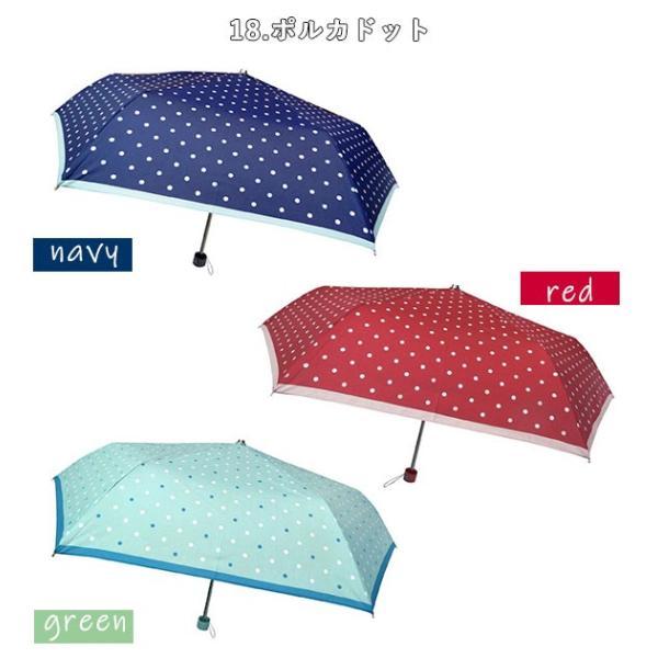折りたたみ傘 レディース ブランド 通販 おしゃれ 軽量 UVカット 紫外線対策 花柄 フラワー 50cm 6本骨 コンパクト ミニ 小さめ 折り畳み傘 おりたたみ傘|backyard-1|11