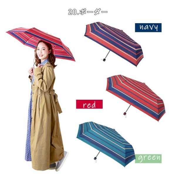 折りたたみ傘 レディース ブランド 通販 おしゃれ 軽量 UVカット 紫外線対策 花柄 フラワー 50cm 6本骨 コンパクト ミニ 小さめ 折り畳み傘 おりたたみ傘|backyard-1|13