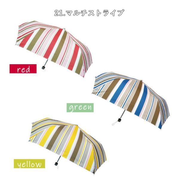 折りたたみ傘 レディース ブランド 通販 おしゃれ 軽量 UVカット 紫外線対策 花柄 フラワー 50cm 6本骨 コンパクト ミニ 小さめ 折り畳み傘 おりたたみ傘|backyard-1|14