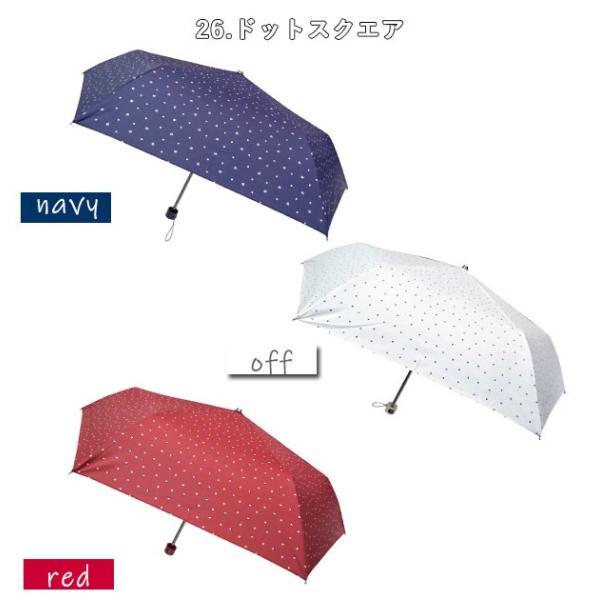 折りたたみ傘 レディース ブランド 通販 おしゃれ 軽量 UVカット 紫外線対策 花柄 フラワー 50cm 6本骨 コンパクト ミニ 小さめ 折り畳み傘 おりたたみ傘|backyard-1|19