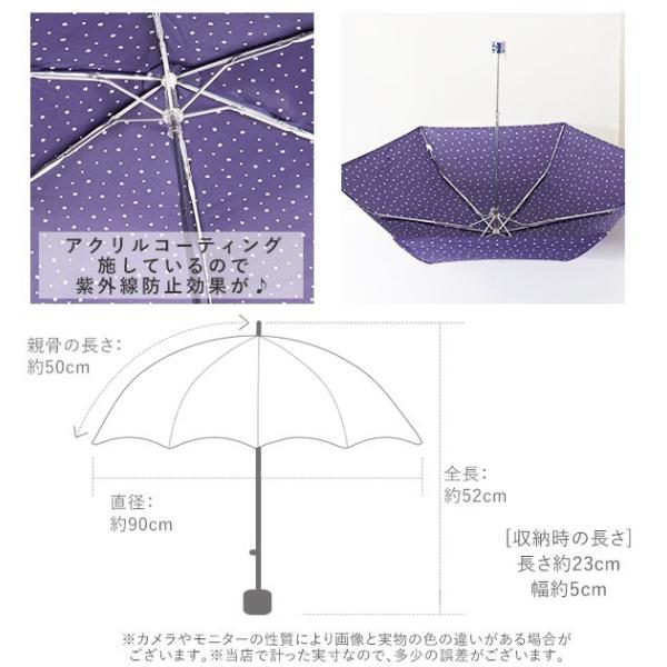 折りたたみ傘 レディース ブランド 通販 おしゃれ 軽量 UVカット 紫外線対策 花柄 フラワー 50cm 6本骨 コンパクト ミニ 小さめ 折り畳み傘 おりたたみ傘|backyard-1|08
