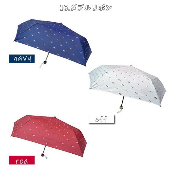 折りたたみ傘 レディース ブランド 通販 おしゃれ 軽量 UVカット 紫外線対策 花柄 フラワー 50cm 6本骨 コンパクト ミニ 小さめ 折り畳み傘 おりたたみ傘|backyard-1|09
