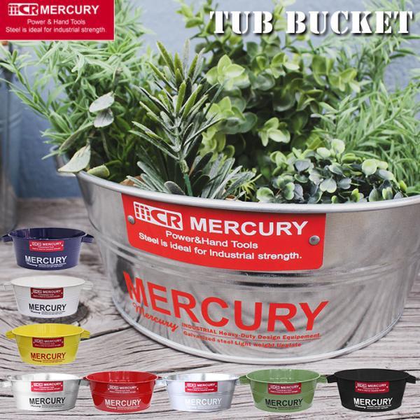 マーキュリー バケツ 通販 ブリキバケツ 雑貨 おしゃれ MERCURY タブバケツ ブリキ スチール ガーデニング 花壇 寄せ植え 鉢カバー ガレージ カー用品
