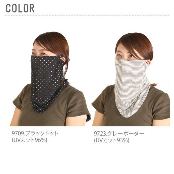 UVガード ネックガード フェイスガード UVカット フェイスマスク 接触冷感 日焼け防止 紫外線対策 UVネック&フェイスガードクール UVマスク 紫外線対策グッズ|backyard-1|04