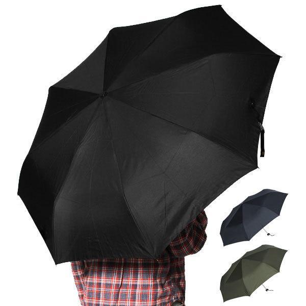 折りたたみ傘軽量メンズ60cm大きい軽い傘折りたたみレディース折り畳み無地シンプル折り畳み傘かさ黒紺カーキ通学通勤置き傘