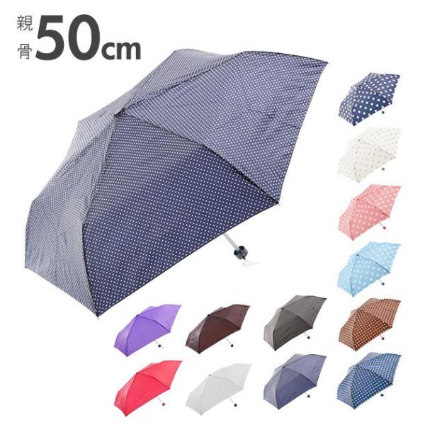 折りたたみ傘軽量軽いスリムコンパクトレディースメンズ50cm折り畳みかわいいシンプル通勤通学男性女性傘かさ折りたたみATTAIN