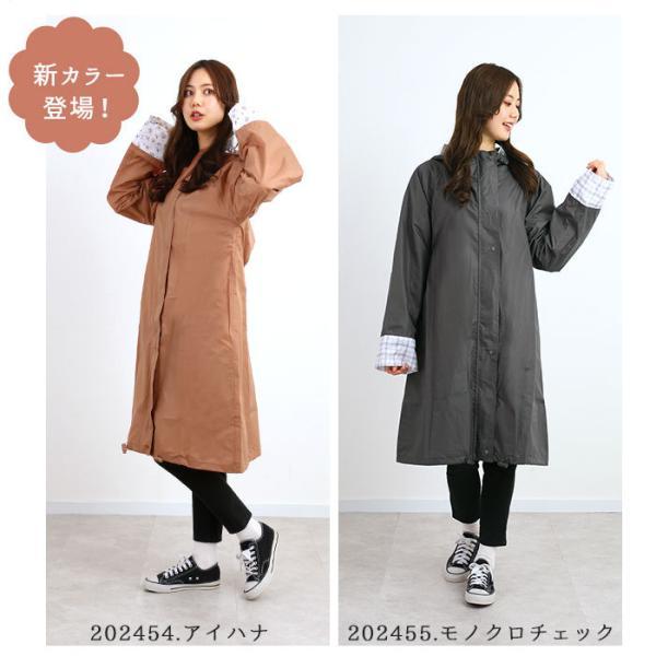 レインポンチョ 自転車 レインコート 定番 雨具 Chou Chou Poche フェス 大きめ 通学 通勤 かわいい おしゃれ レインウェア カッパ かっぱ 雨合羽|backyard|03