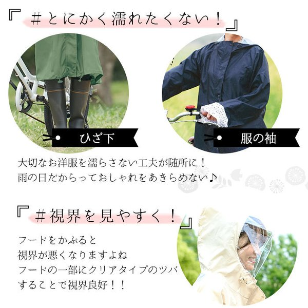 レインポンチョ 自転車 レインコート 今だけポイント15倍! 定番 雨具 Chou Chou Poche フェス 大きめ 通学 通勤 かわいい おしゃれ レインウェア|backyard|10