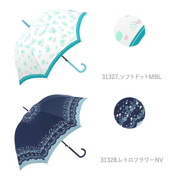 傘 レディース 長傘 ワンタッチ 通販 おしゃれ 雨傘 グラスファイバー骨 軽い 軽量 ジャンプ傘 58cm かわいい 丈夫 耐風 花柄 リボン ソフト ドット 水玉
