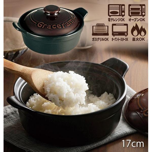 土鍋 おしゃれ 一人用 17cm カクセー 電子レンジ対応 オーブン対応 ガスグリル対応 オーブントースター対応 直火対応 洋風
