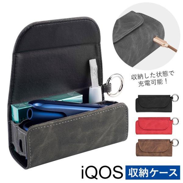 アイコス3 ケース 収納 通販 アイコスケース3 iQOSケース おしゃれ アイコスケース シンプル アイコス iQOS メンズ 電子タバコ 煙草 専用収納ケース