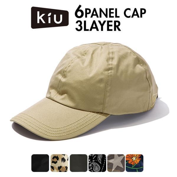 キャップレディース通販ブランドおしゃれスポーツ帽子メンズランニング晴雨兼用帽子防水透湿6パネルキャップシンプルアウトドアキャンプ