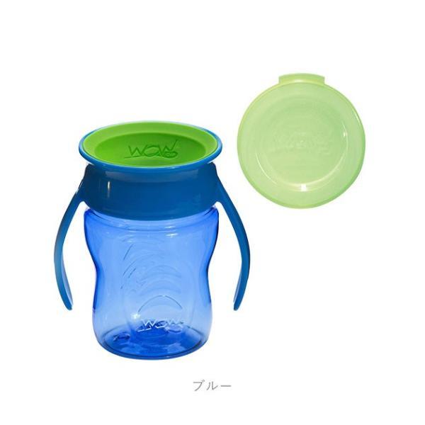 ワオカップベビー トライタン 通販 wowカップベビー 赤ちゃん コップ コップ飲み 練習 マグ カップ ベビー トレーニングマグ ベビーボトル|backyard|11