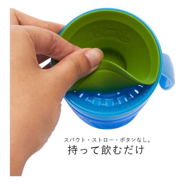 ワオカップベビー トライタン 通販 wowカップベビー 赤ちゃん コップ コップ飲み 練習 マグ カップ ベビー トレーニングマグ ベビーボトル|backyard|06