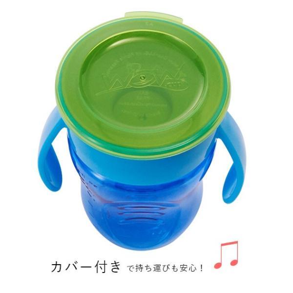 ワオカップベビー トライタン 通販 wowカップベビー 赤ちゃん コップ コップ飲み 練習 マグ カップ ベビー トレーニングマグ ベビーボトル|backyard|07