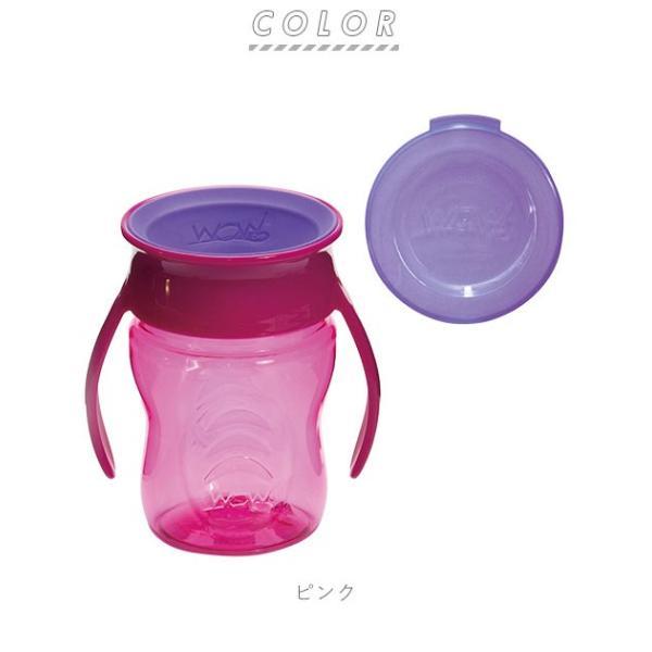 ワオカップベビー トライタン 通販 wowカップベビー 赤ちゃん コップ コップ飲み 練習 マグ カップ ベビー トレーニングマグ ベビーボトル|backyard|10