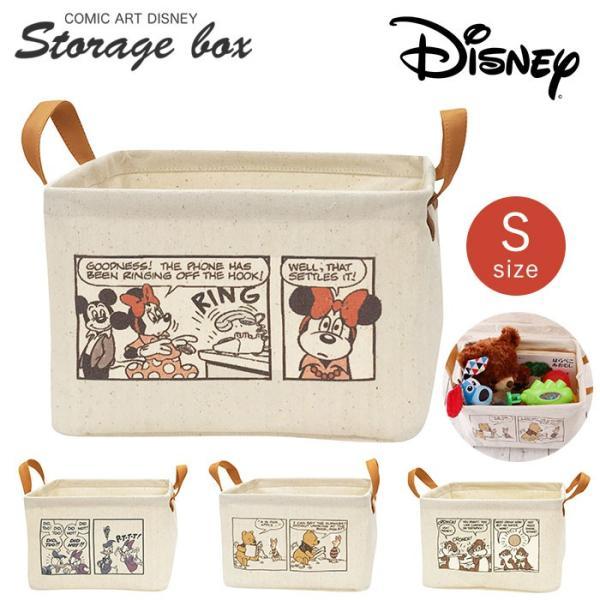 収納ボックス 布 おしゃれ 通販 キャラクター ストレージボックス 収納グッズ 子供部屋 ディズニー ミッキー 整理ボックス かわいい ストッカー プーさん