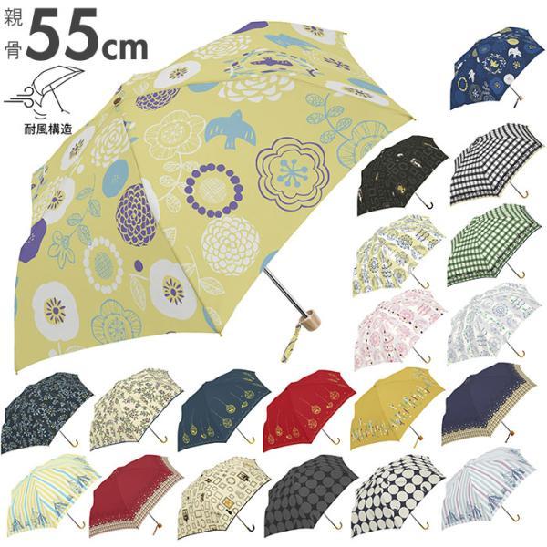 折りたたみ傘軽量レディース通販かわいい折りたたみ傘オシャレ55cm6本骨耐風グラスファイバー丈夫傘雨傘手開きおしゃれ大人通勤通学