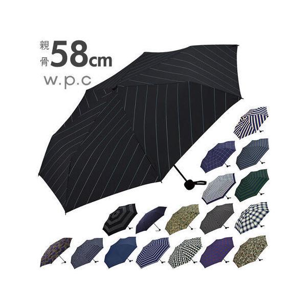 折りたたみ傘メンズ軽量手動軽い58cm折り畳み通勤通学傘かさ折りたたみWPCワールドパーティーw.p.c
