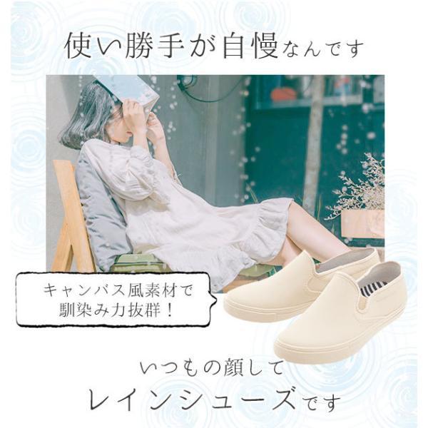 スニーカー 防水 日本製 レディース レインシューズ 人気 ラバーシューズ 防滑 ガーデニング 長靴 ガーデニング 防水 2500