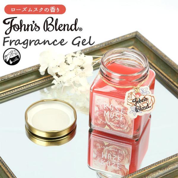 ジョンズブレンド 通販 フレグランスジェル ローズムスク 芳香剤 部屋 おしゃれ かわいい ガラス瓶 ジャム瓶 ルームフレグランス リビング 寝室 玄関