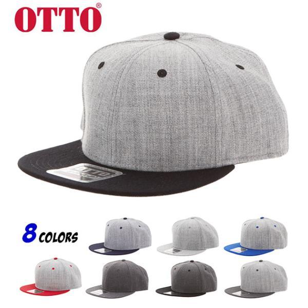 ottoキャップ帽子メンズ通販オットー無地スナップバックキャップレディースユニセックス無地シンプルブラック黒アメカジブランドOT